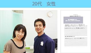 川村矯正歯科の患者さまの声No1