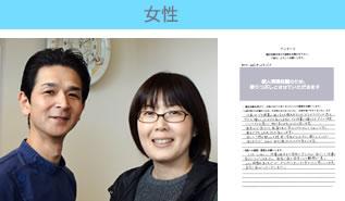 川村矯正歯科の患者さまの声No23
